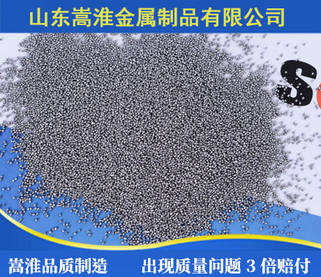 410-S0.6MM不銹鋼丸
